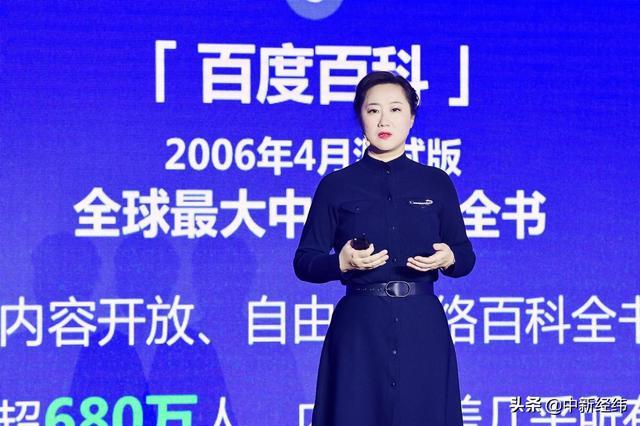 中国网民有多好学?百度每天响应15.4亿次知识类搜索请求