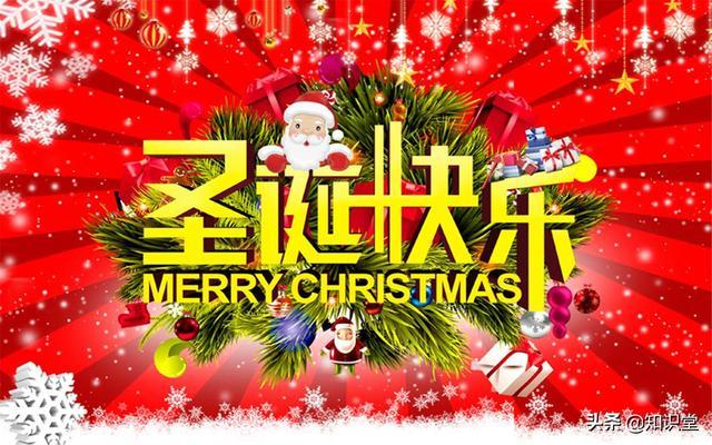2019年平安夜发送朋友的句子,圣诞节微信祝福语大全