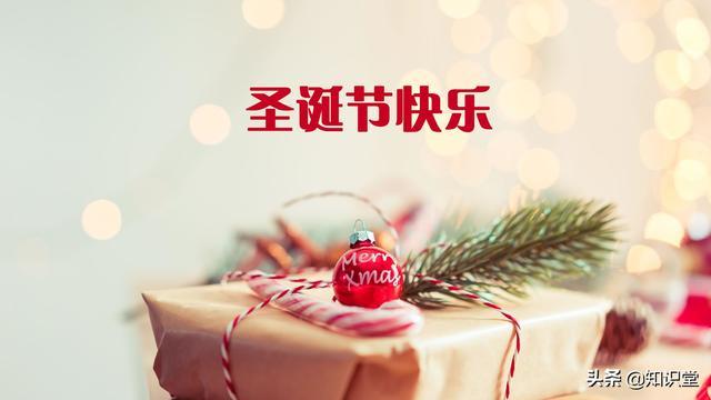 平安夜发朋友圈句子精选,圣诞节微信祝福句子推荐