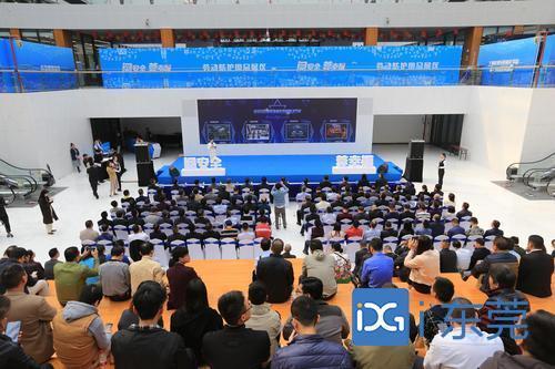 """2019年东莞市""""应急管理和安全生产知识专题展""""举行"""