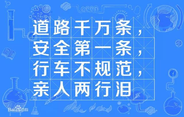 2019年度网络流行语大盘点,有的已被注册成商标